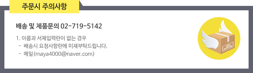 사치하타법인16mm - 이름새김도장, 30,000원, 스탬프, 주문제작스탬프